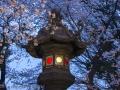 JAPON - Sanctuaire de Yasukumi